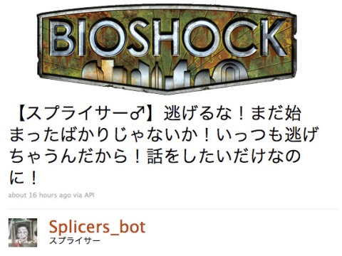 Game Characters Who Use Twitter Game Characters Who Use Twitter bioshock header splicers quote