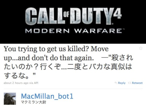 Game Characters Who Use Twitter Game Characters Who Use Twitter cod4 header macmillan quote
