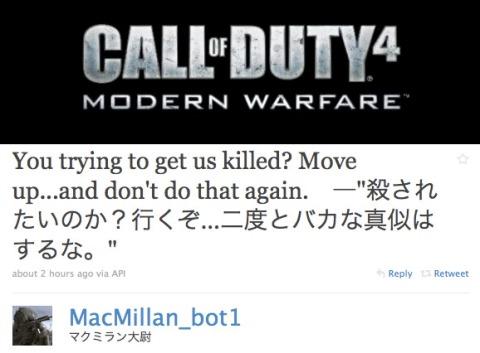 cod4 header macmillan quote